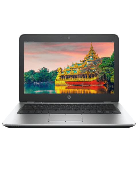 HP EliteBook 820 G4 | 12,5 Zoll FHD | 7. Generation i7 | 512 GB SSD | 8GB RAM | QWERTY/AZERTY/QWERTZ